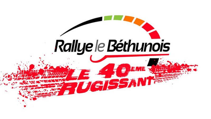 image news STANDING VÉRANDA partenaire du Rallye le Béthunois 2017.